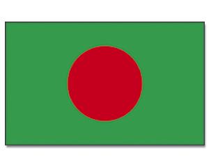 Bangladesh Flag Animated Gif