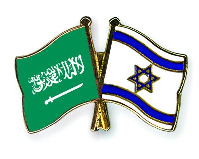 Pin's de l'amitié drapeaux Arabie saoudite-Israël Flags