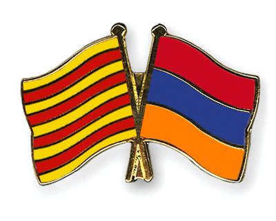 http://www.drapeaux-shop.com/pins-amitie/drapeau-Catalogne/Pins-Catalogne-Armenie.jpg