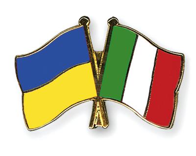 Pins De Lamitie Ukraine Italie